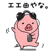 DAILY LIFE OF A PRETTY PIGLET sticker #2369271