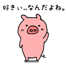 DAILY LIFE OF A PRETTY PIGLET sticker #2369273