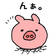 DAILY LIFE OF A PRETTY PIGLET sticker #2369276