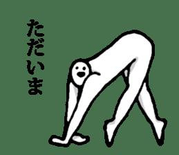 body is soft human sticker #2371258