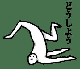 body is soft human sticker #2371267