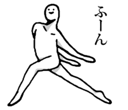 body is soft human sticker #2371271