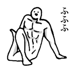 body is soft human sticker #2371273