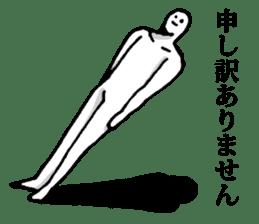 body is soft human sticker #2371282