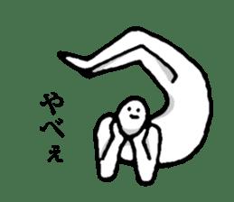 body is soft human sticker #2371284