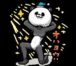 Kigurumi-ya Family sticker #2372738