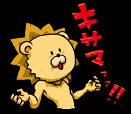 Kigurumi-ya Family sticker #2372746