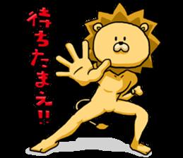 Kigurumi-ya Family sticker #2372747