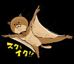 Kigurumi-ya Family sticker #2372748