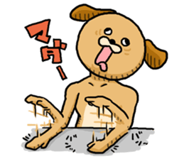 Kigurumi-ya Family sticker #2372750