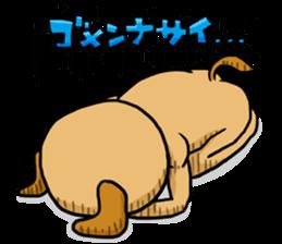Kigurumi-ya Family sticker #2372751