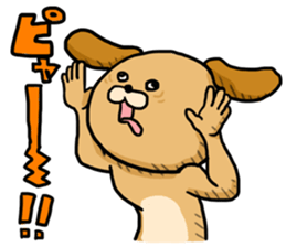 Kigurumi-ya Family sticker #2372758