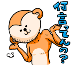 Kigurumi-ya Family sticker #2372760