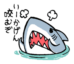 Mr.Great white shark sticker #2373397