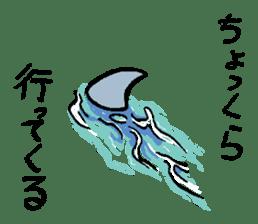Mr.Great white shark sticker #2373400