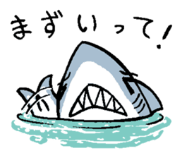 Mr.Great white shark sticker #2373410
