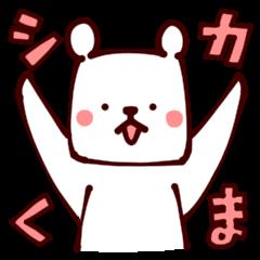Square cute bear