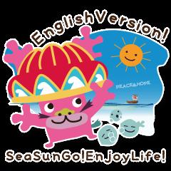 Uchinaguchi English version of SeaSunGo!