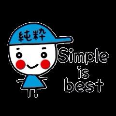 Kanji sticker and friendly English