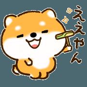 สติ๊กเกอร์ไลน์ Chibimugi & Komugi