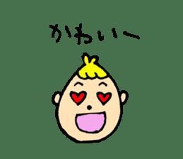 cute cute baby sticker #2392601