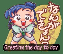 Okayama girls (International Edition) sticker #2395216