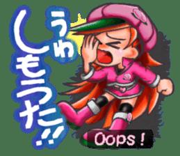 Okayama girls (International Edition) sticker #2395232