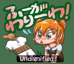Okayama girls (International Edition) sticker #2395236
