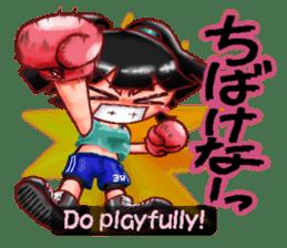Okayama girls (International Edition) sticker #2395238