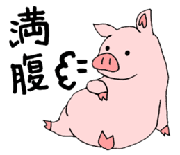A pink pig and a black pig sticker #2405184