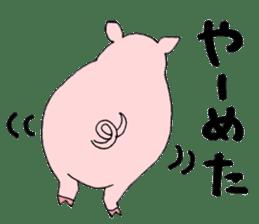 A pink pig and a black pig sticker #2405195