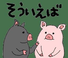 A pink pig and a black pig sticker #2405197
