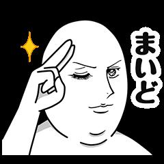 Maruo -Kansai dialect-