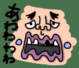 Ugly Taro sticker #2414821