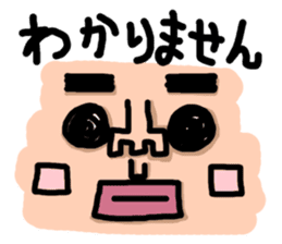 Ugly Taro sticker #2414822