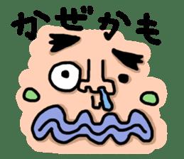 Ugly Taro sticker #2414830