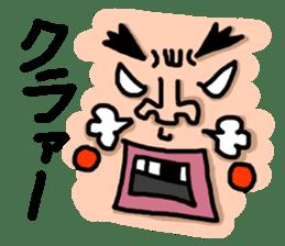 Ugly Taro sticker #2414831