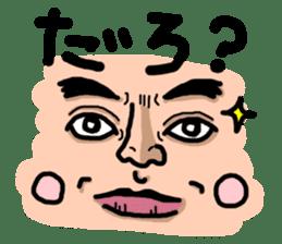Ugly Taro sticker #2414837