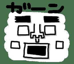 Ugly Taro sticker #2414838