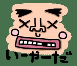 Ugly Taro sticker #2414845