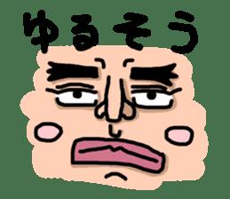 Ugly Taro sticker #2414855