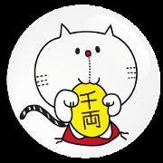 สติ๊กเกอร์ไลน์ The cute cat.