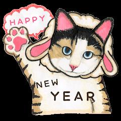 Happy New Year Meow Sticker
