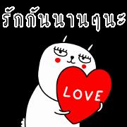 สติ๊กเกอร์ไลน์ เจ เดอะ แรบบิท : รักใสใสหัวใจป๊อปอัพ