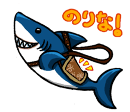 Daily Sharks sticker #2432891