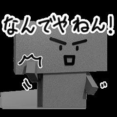 Naniwa's Mr.Ishii.