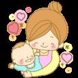 子育てママの愛情スタンプ(修正版)