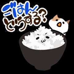 Japanese Foods Sticker!!!