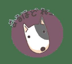 Bull terrier(DAIFUKU) sticker #2450609
