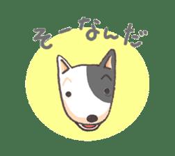 Bull terrier(DAIFUKU) sticker #2450610